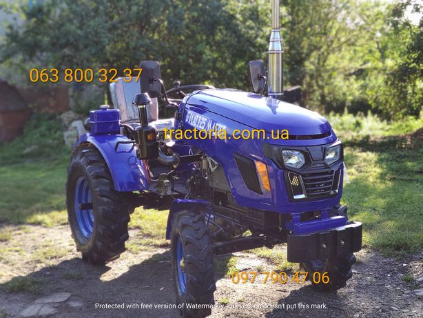Трактор Булат Т-25 ЛЮКС+КОМПЛЕКТ! Мінітрактор минитрактор мототрактор