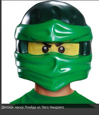Карнавальный костюм Ллойда. Лего герой. LEGO костюм.
