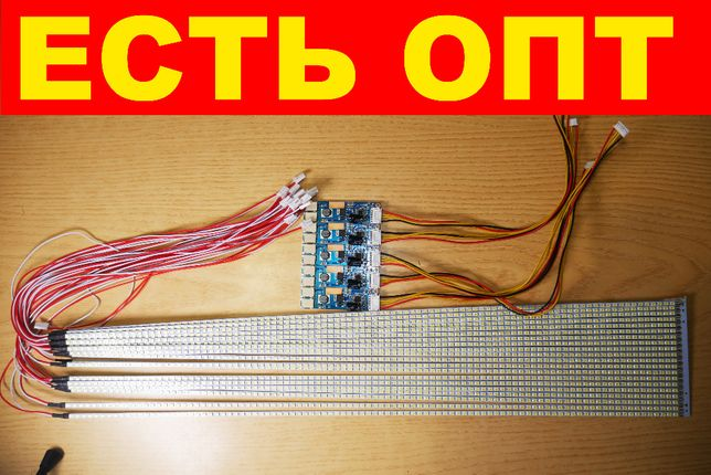 """LED универсальная подсветка 15 - 24"""" для мониторов и ТВ №3"""
