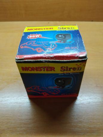 Monster car siren