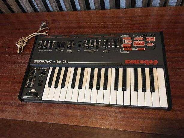 Wokoder Elektronika EM-26