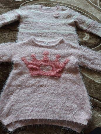 Sweter dziewczęcy - zestaw 2 szt. / rozmiar 128