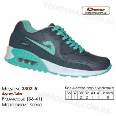 Женские кроссовки  р 41