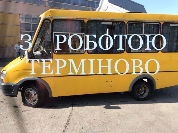 Автобус з роботою