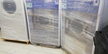Máquina de lavar roupa 25kg
