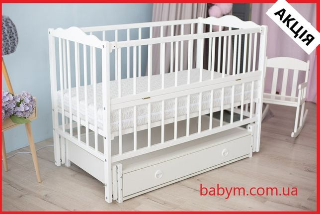 Ліжко/ліжечко дитяче/колиска/БЕЗКОШТОВНА ДОСТАВКА/Мук