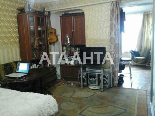 3-х комнатная квартира на Молдаванке по ул.Раскидайловской.