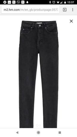 Женские джинсы Н&М