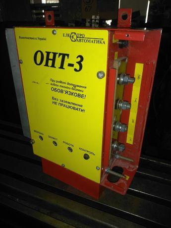 Огрничитель напряжения ОНТ-3