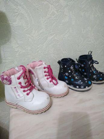 Детские ботинки 1+1=3