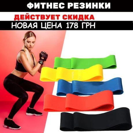 Лента Эспандер Резинка Жгут для фитнеса тренировок спорта Набор Bands