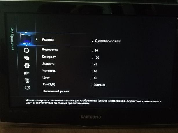 """Телевизор Samsung 19"""""""