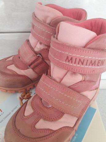 Черевики minimen для дівчинки