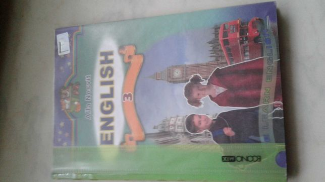 Учебник английского языка Несвит Алла 3 класс