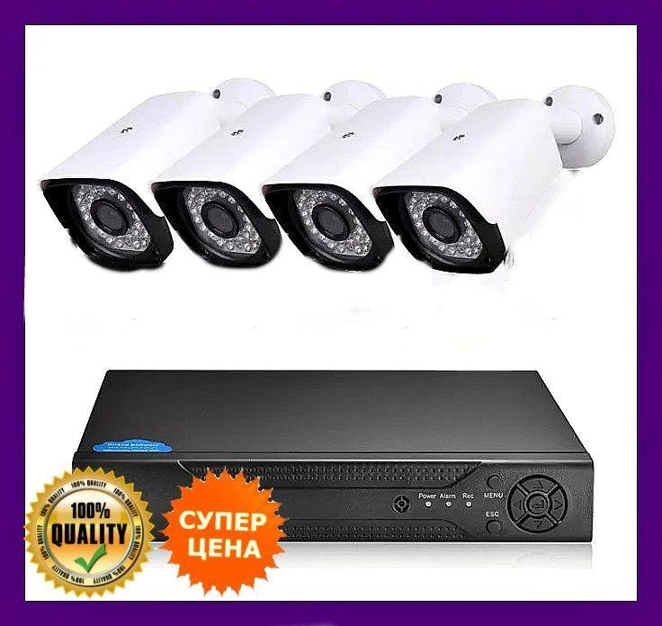 Комплект видеонаблюдения AHD KIT 1080РFull HD на 4 камеры. Одесса - изображение 1