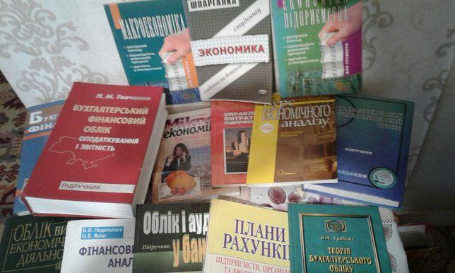 Книги для студентов ВУЗов