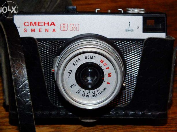 Продам советский пленочный фотоаппарат