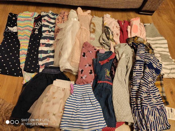 Zestaw ubrań 86-92