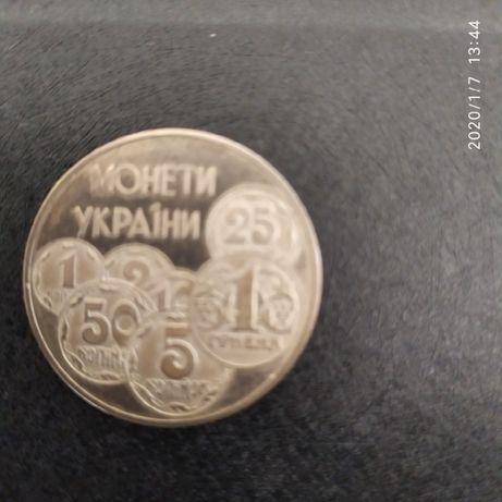 Продам 2грн Юбилейная монета 1996г 2000грн