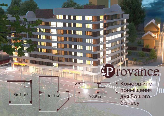 Комерційне приміщення пл. 69 м.кв. по. вул. Незалежності-Микитинецька