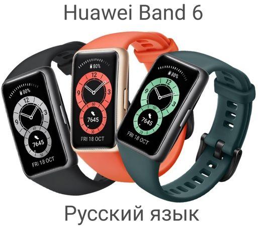 Фитнес бралет,Смарт часы Huawei Band 6!!! Оригинал!!!