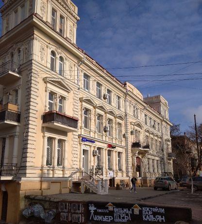 Продам фасадное помещение на Бунина с арендаторами