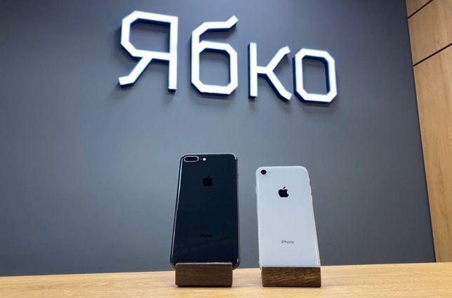 Apple iPhone 8 и iPhone 8+ used б/у Ябко Херсон КРЕДИТ 0% Trade-in