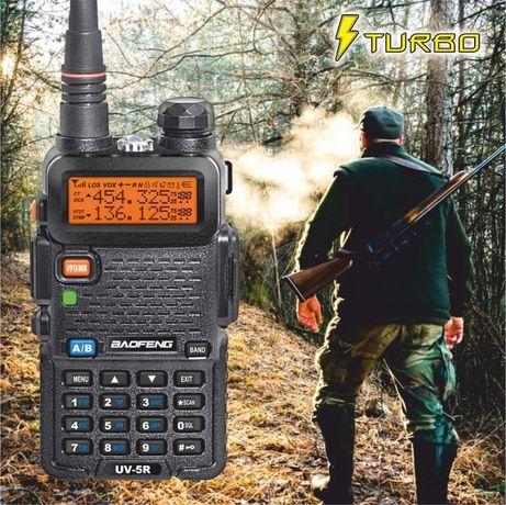 Радиостанция/Рация Baofeng UV-8HX 8W - 3 режима мощности!
