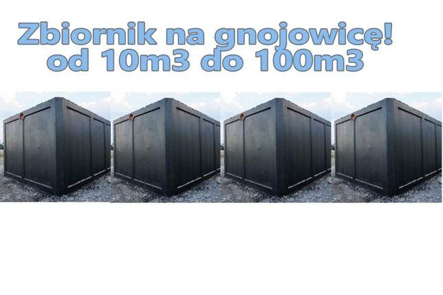 Zbiornik na gnojówkę gnojowicę betonowy szambo szamba 14m3 16 betonowe