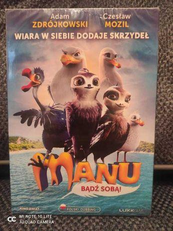 Manu. Bądź sobą!, DVD