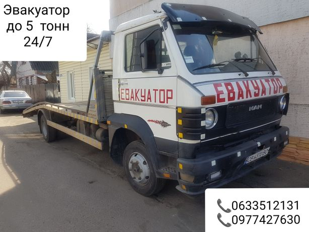 ЭВАКУАТОР  Чернигов 24ч до 5 тонн Автовоз