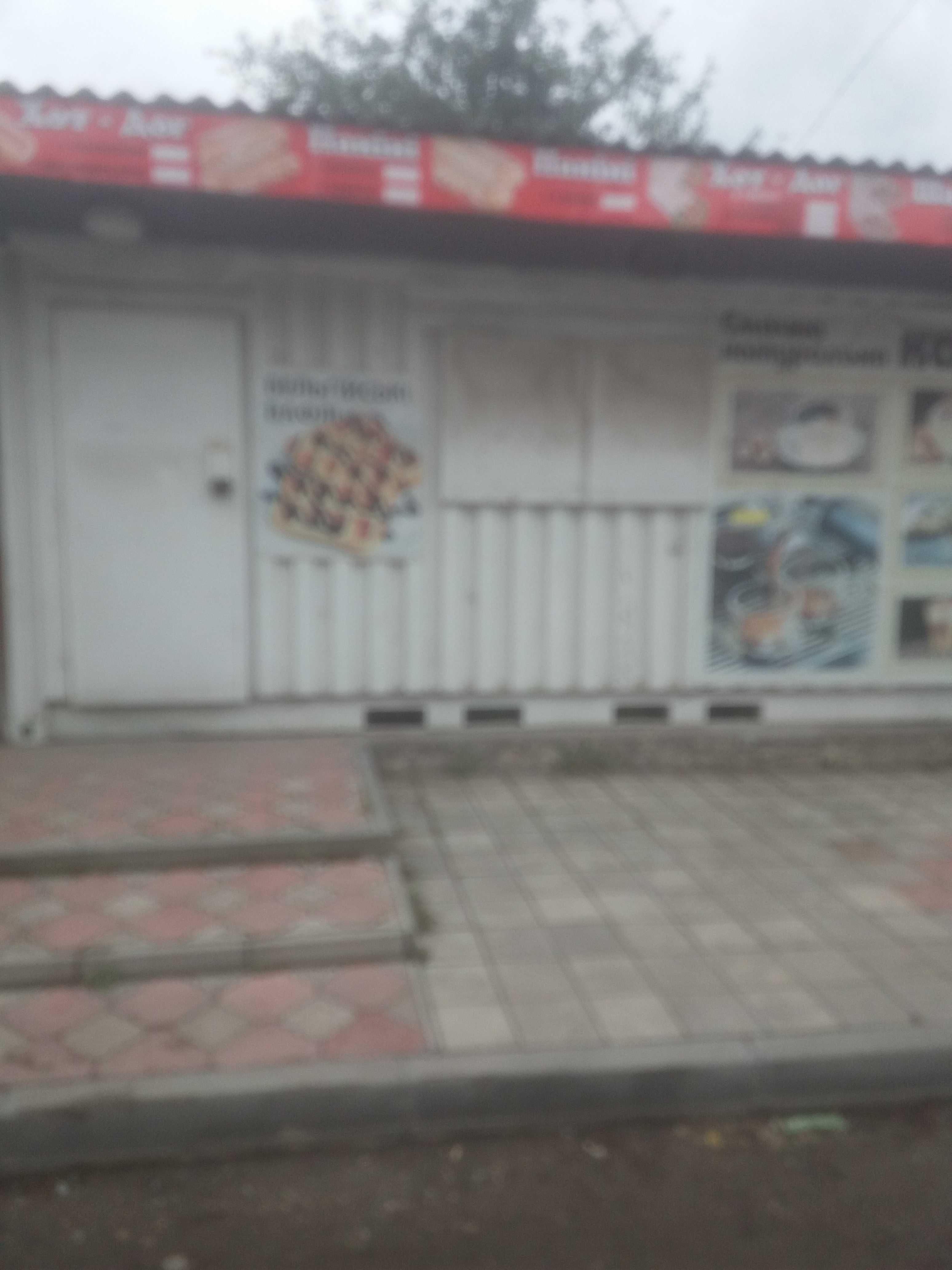 Продам Кіоск 20кв.м Кемпінг
