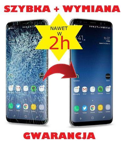 Wymiana Szybki, Samsung, iPhone, Huawei, WYSYŁKOWO, FB, YT Express!!