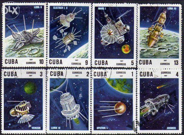 1967, Марки Кубы космос 8шт.