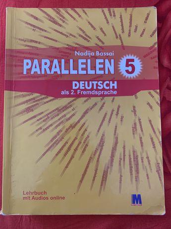 Німецька мова 5 клас , deutsch