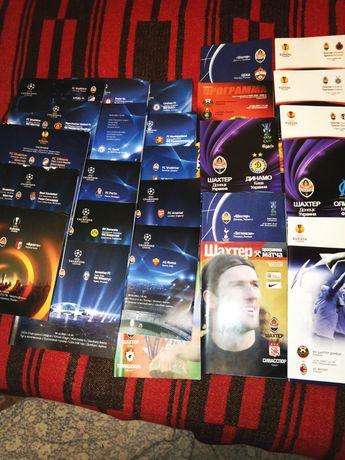 Билеты, программы,Шахтер еврокубки.