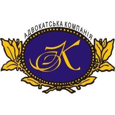 Адвокат.    « Олексій Кухар і партнери»   адвокатська компанія.