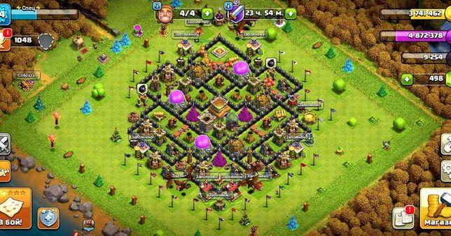 Clash of Clans 8 tx Full