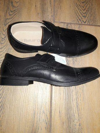 Туфли для мальчика Tom.m 37-го размера