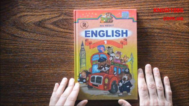 ПОДАРОК учебник по английскому языку для 1 класса + пропись