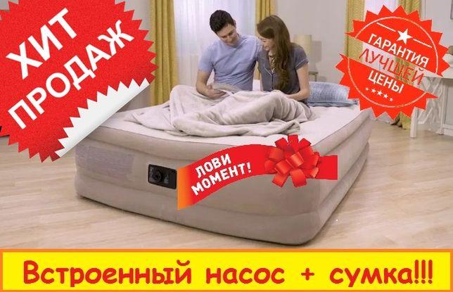 Кровать двухспальная надувная, Диван, Матрас, Ліжко, Авто-подкачка