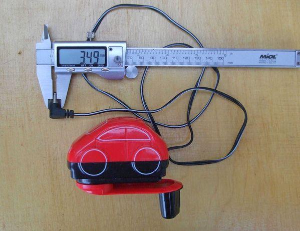 Динамо зарядное устройство