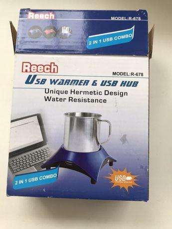 USB подогреватель чашки с USB Hub подарок