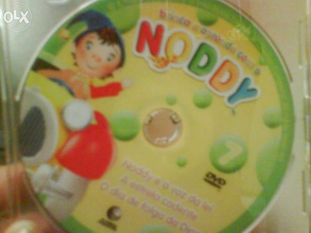 Noddy - DVD
