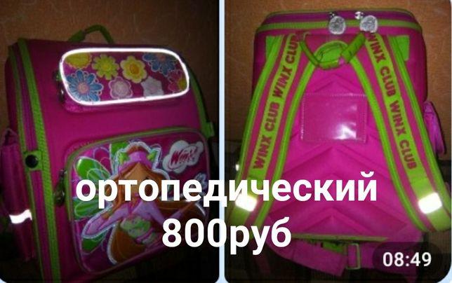 Ранец портфель ортопедический 300грн