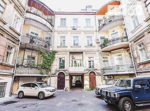 (mb) Двух комнатная в центре на ул Пушкинская Одесса - изображение 1