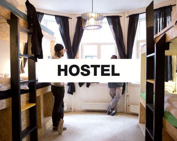 Noclegi Pracownicze/ Hostel / Tanio/персонал житла