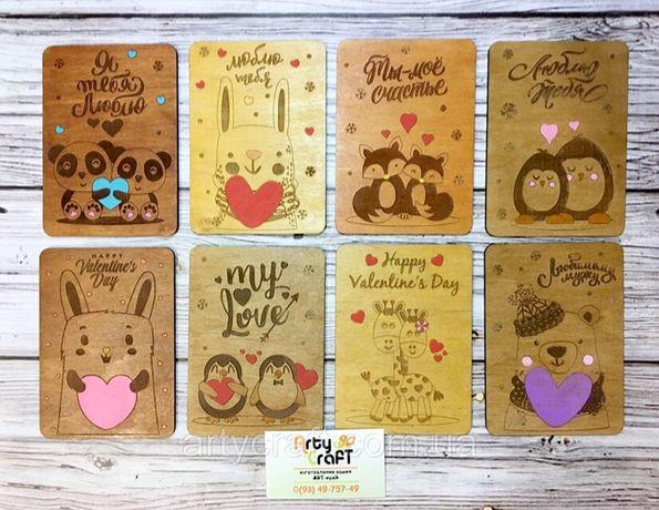 Деревянная открытка на День Святого Валентина