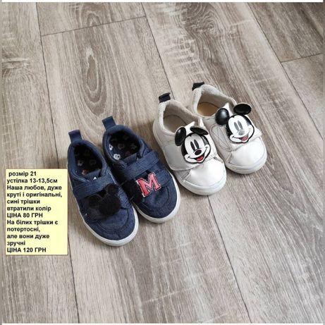 Взуття для дівчаток розмір 20-22