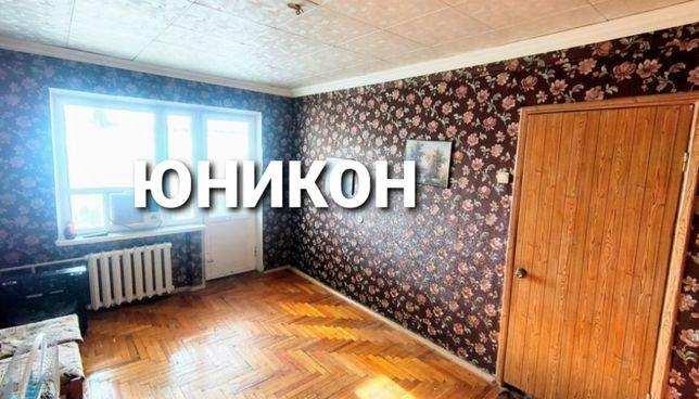 2к.с раздельными комнатами (БАБОЧКА) 22999!